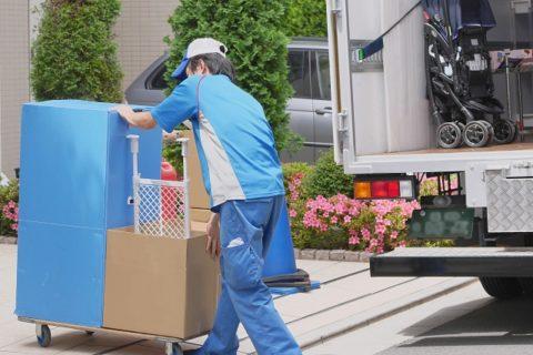 引っ越しの挨拶の品物と範囲はどこまで?引っ越し料金を安くするコツも紹介