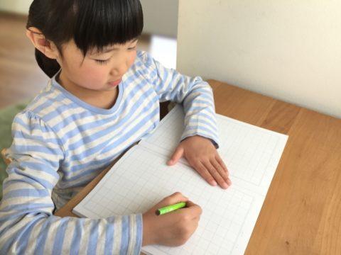 夏休みの宿題が終わらない!対処法と早く終わらせる方法