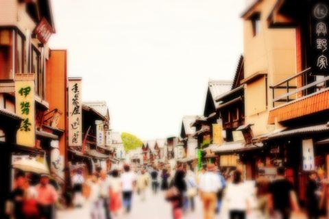 伊勢神宮のおかげ横丁のおすすめ店と食べ歩き情報!伊勢うどんは食べるべき
