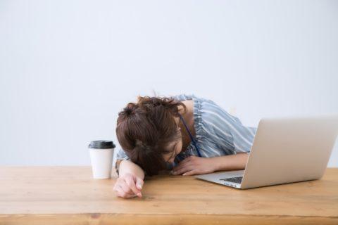 人間関係リセット症候群とは?疲れたら断捨離をする方法