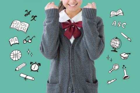 中学の入学祝いの相場とおすすめのプレゼントを男女別に紹介
