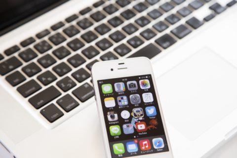 テザリングのやり方をiPhoneで紹介!外でネットにつながる便利方法