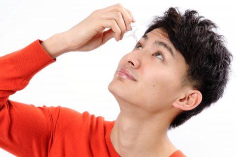 ドライアイの目薬おすすめ3選!治療をするのが一番効く