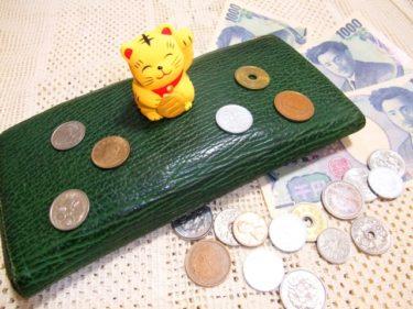 風水の財布の使い始めの時期と方法とは?縁起のよい財布の選び方も紹介