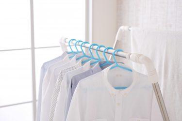 部屋干しのコツとは?早く洗濯物を乾かす方法と気を付けるポイント