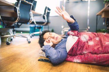 眠気覚ましの方法とは?授業中や仕事中に効果的な即効性のある方法