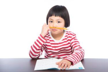 自由研究のおすすめとは?小学生が1日で出来る研究ネタ10選