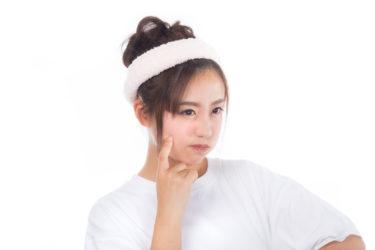 大人ニキビの原因と治し方とは?おすすめの洗顔アイテムを紹介
