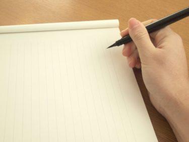 お中元のお礼状の書き方とビジネスで使える例文とテンプレート