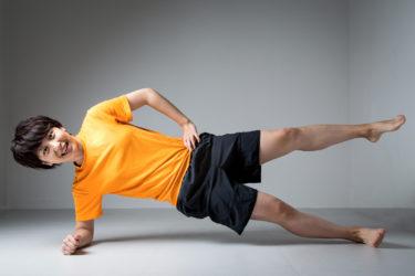 体幹トレーニングの効果とメリットとは?鍛える方法と実体験