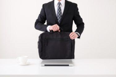 ビジネスバッグにおすすめの3wayバッグおすすめ3選!選び方を解説