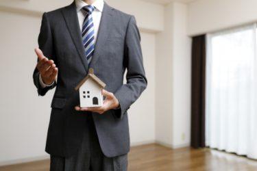 家やマンションを高く売るコツとは?不動産は比較がおすすめ【PR】