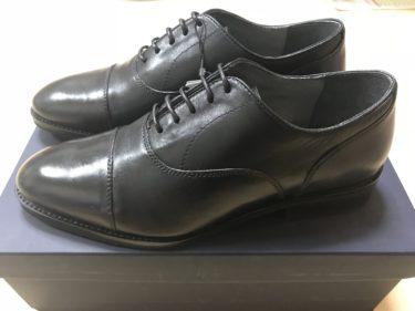 アルフレッドバニスターの革靴の購入レビュー!口コミ評判は高い?
